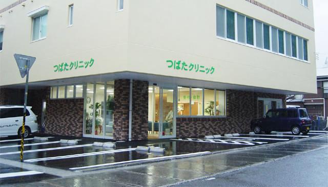 つばたクリニック| 整形外科 | 内科 | 歯科口腔外科 | 鹿児島県奄美市