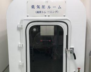 低気圧酸素BOX